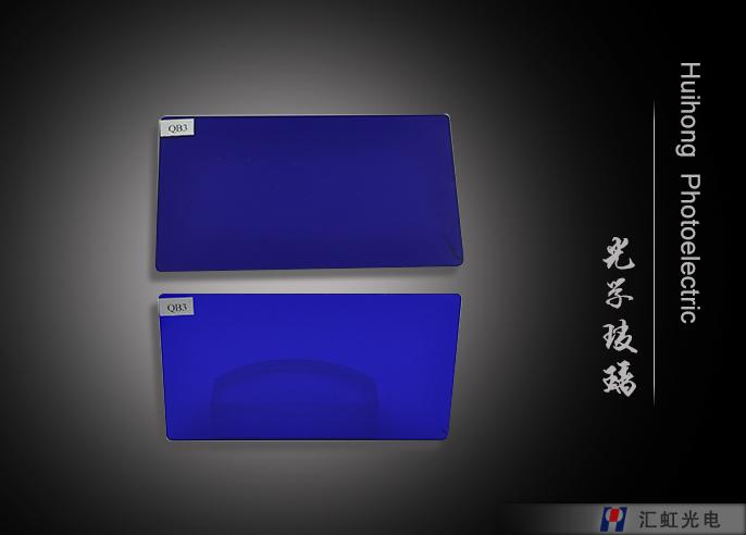 青蓝色玻璃气泡,条纹,应力类级别 牌 号 气 泡 条 纹 应 力 qb16 d 3c